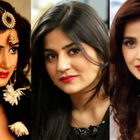 Most Beautiful Pakistani Girls or Women's Photos